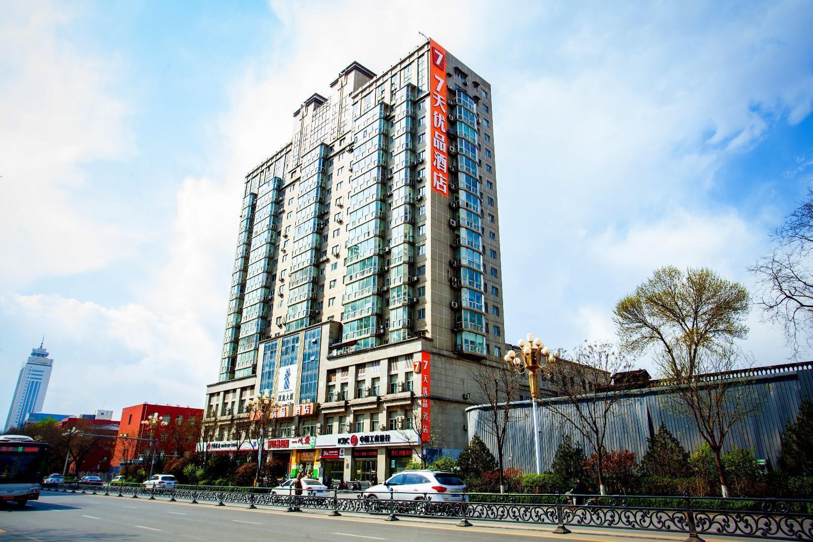 7 Days Premium�Taiyuanfu East Street