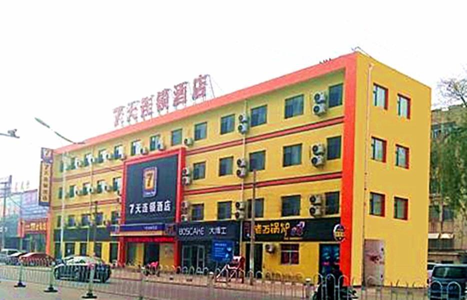 7 Days Inn�Linyi Huacheng Shopping Plaza