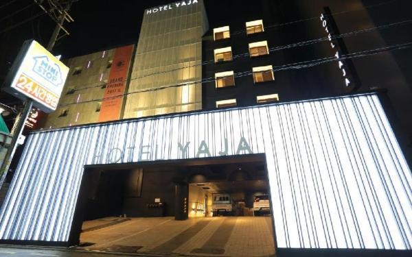 Hotel YaJa Seocho Seoul