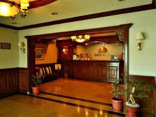 Days Hotel Batangas Batangas - Entrance