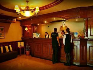 Days Hotel Batangas Batangas - Reception