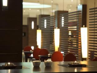 NH Wien Airport Vienna - Pub/Lounge