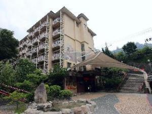 谷关温泉饭店 (Ku Kuan Hotel)