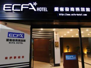 /ms-my/ecfa-hotel-tainan/hotel/tainan-tw.html?asq=jGXBHFvRg5Z51Emf%2fbXG4w%3d%3d