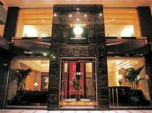 Taipei International Hotel