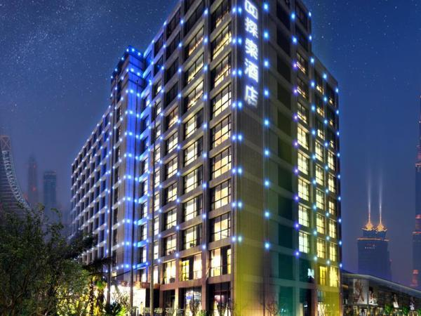 Xiamen Discovery Hotel Xiamen
