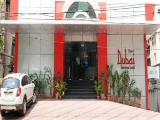Hotel Dubai International
