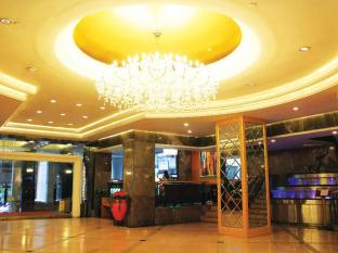 Metropark Hotel Macao - Hall