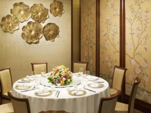 Grand Lapa Macau Hotel Macau - Restoran