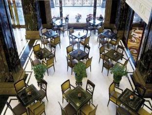 Presidente Hotel Macao - Kahvila/Kahvila