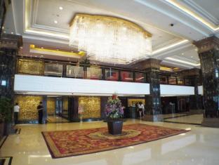 总统酒店 澳门 - 大厅