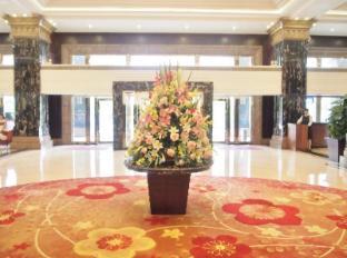Presidente Hotel Makaó - Előcsarnok