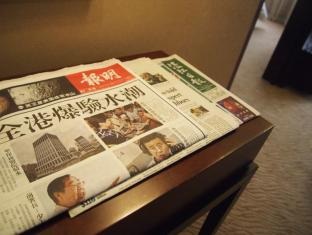 Presidente Hotel Macau - Lobby