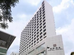 Royal Hotel Macao - Hotellet udefra