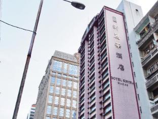 Sintra Hotel Macau - Exterior