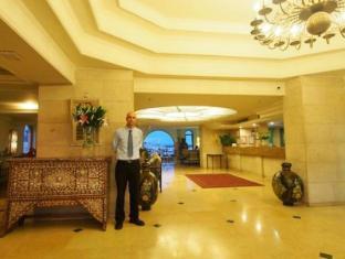 Mount Zion Boutique Hotel Jerusalem - Reception