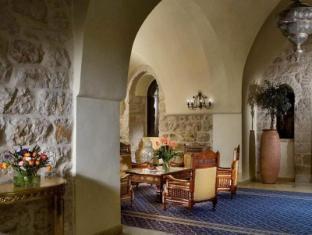 Mount Zion Boutique Hotel Jerusalem - Interior