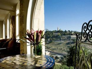Mount Zion Boutique Hotel Jerusalem - View