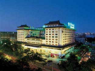 /de-de/prime-hotel-beijing-wangfujing/hotel/beijing-cn.html?asq=dTERTFwUdZmW%2fDvEmHnebw%2fXTR7eSSIOR5CBVs68rC2MZcEcW9GDlnnUSZ%2f9tcbj