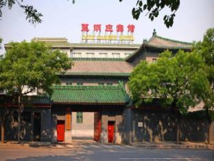 Jade Garden Hotel Pekinas
