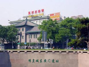 Jade Garden Hotel Pekinas - Viešbučio išorė