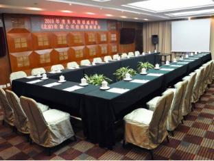 Jade Garden Hotel Pekinas - Susitikimų kambarys