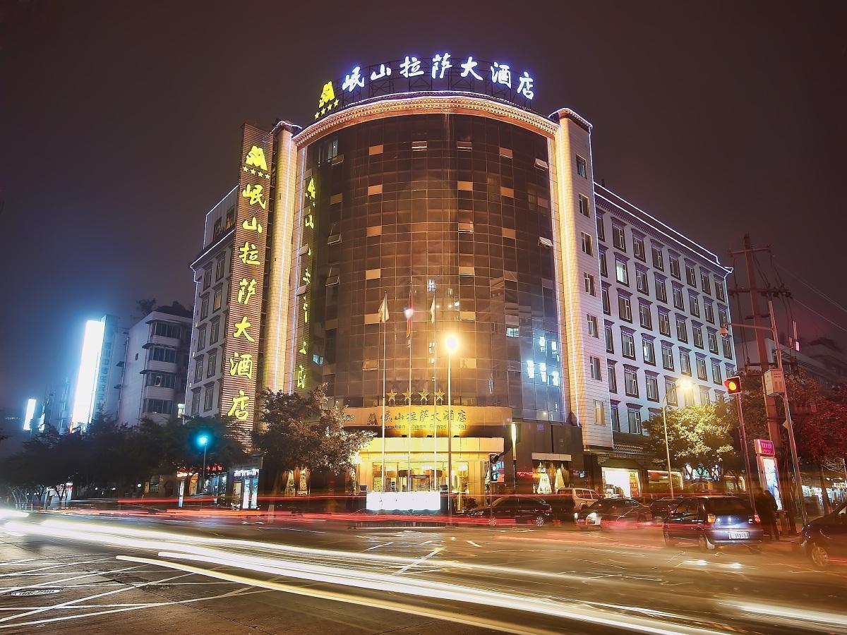 Private Day Tour Chengdu Panda And Leshan Buddha In China. Hirafu Houses. Landmark Hotel Bac Ninh. Changlong Hotel Qionghai. Dorint Hotel & Sportresort Winterberg