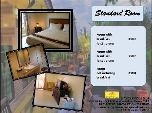 ラヨーン ラナ ホテル Rayong Lanna Hotel