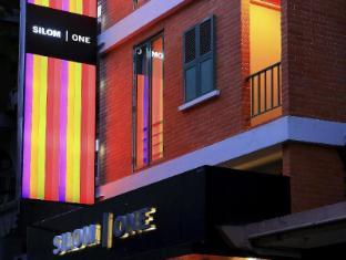 Silom One Hotel
