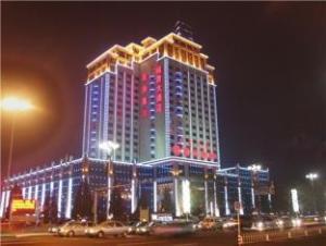 Hohhot Zhaojun Hotel