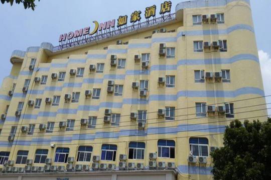 Home Inn Hotel Shantou Chenghua Road