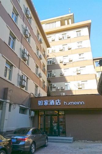 Home Inn Hotel Shenyang Sanhao Street
