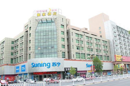 Home Inn Hotel Beijing Miyun Government