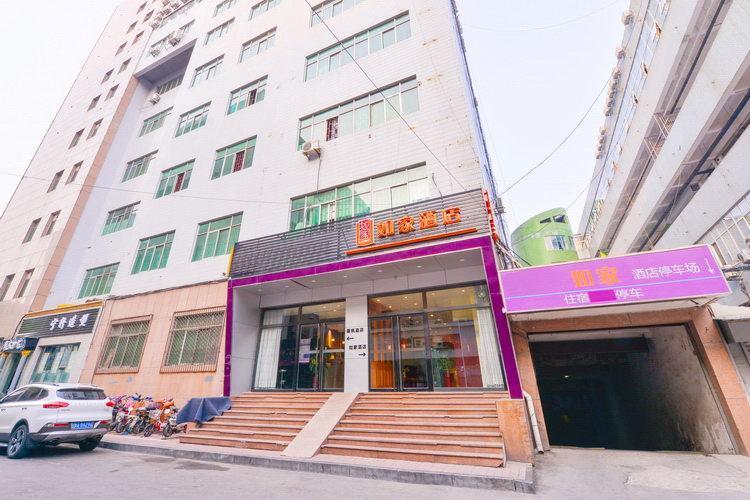 Home Inn Hotel Jinan Quancheng Road