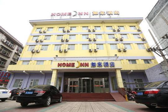 Home Inn Hotel Linfen Yingchun North Street