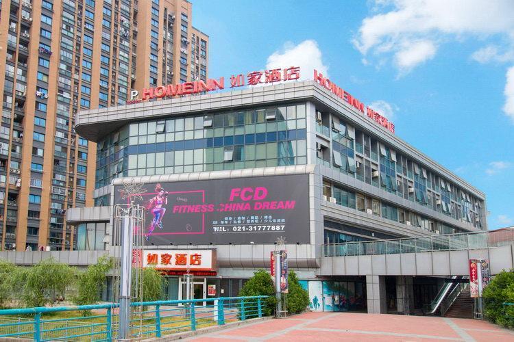 Home Inn Hotel Shanghai Jiading Transportation Center