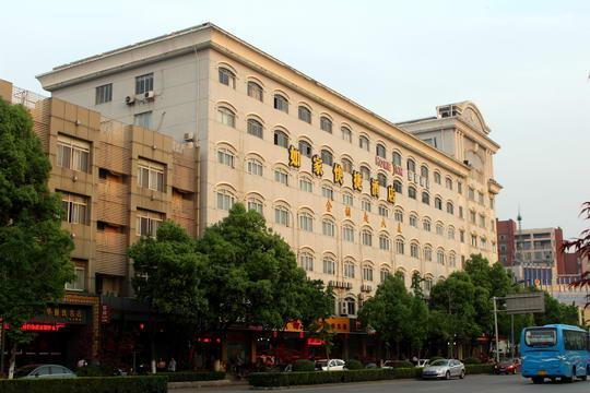 Home Inn Hotel Nanjing Zhushan Road Subway Station