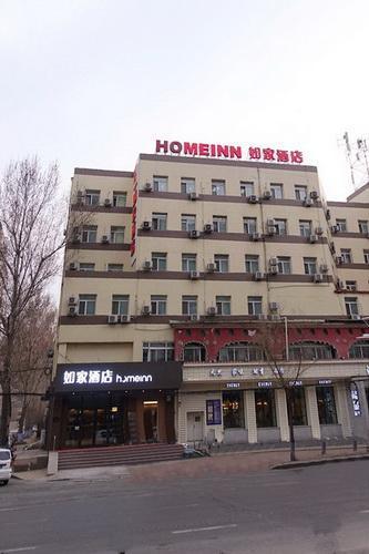 Home Inn Hotel Harbin Exhibition Center