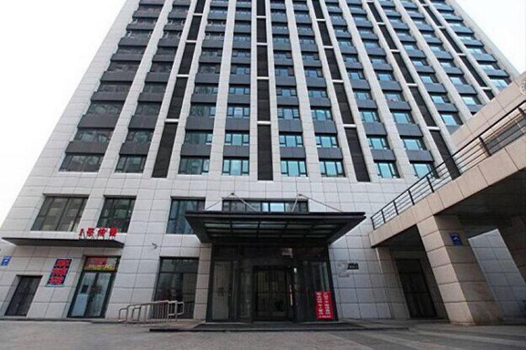 Home Inn Hotel Harbin West Station Wanda Plaza