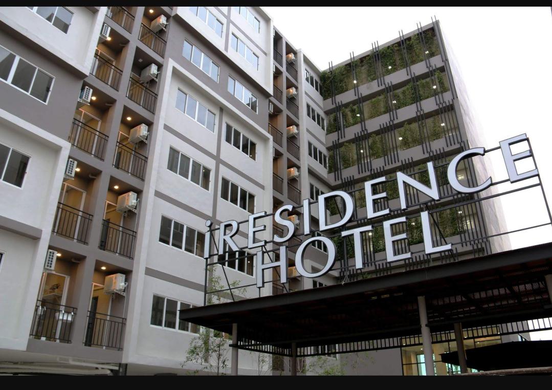IResidence Hotel Pathumthani