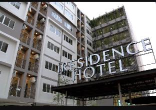 iResidence Hotel Pathumthani ไอ เรสซิเดนซ์ โฮเทล ปทุมธานี