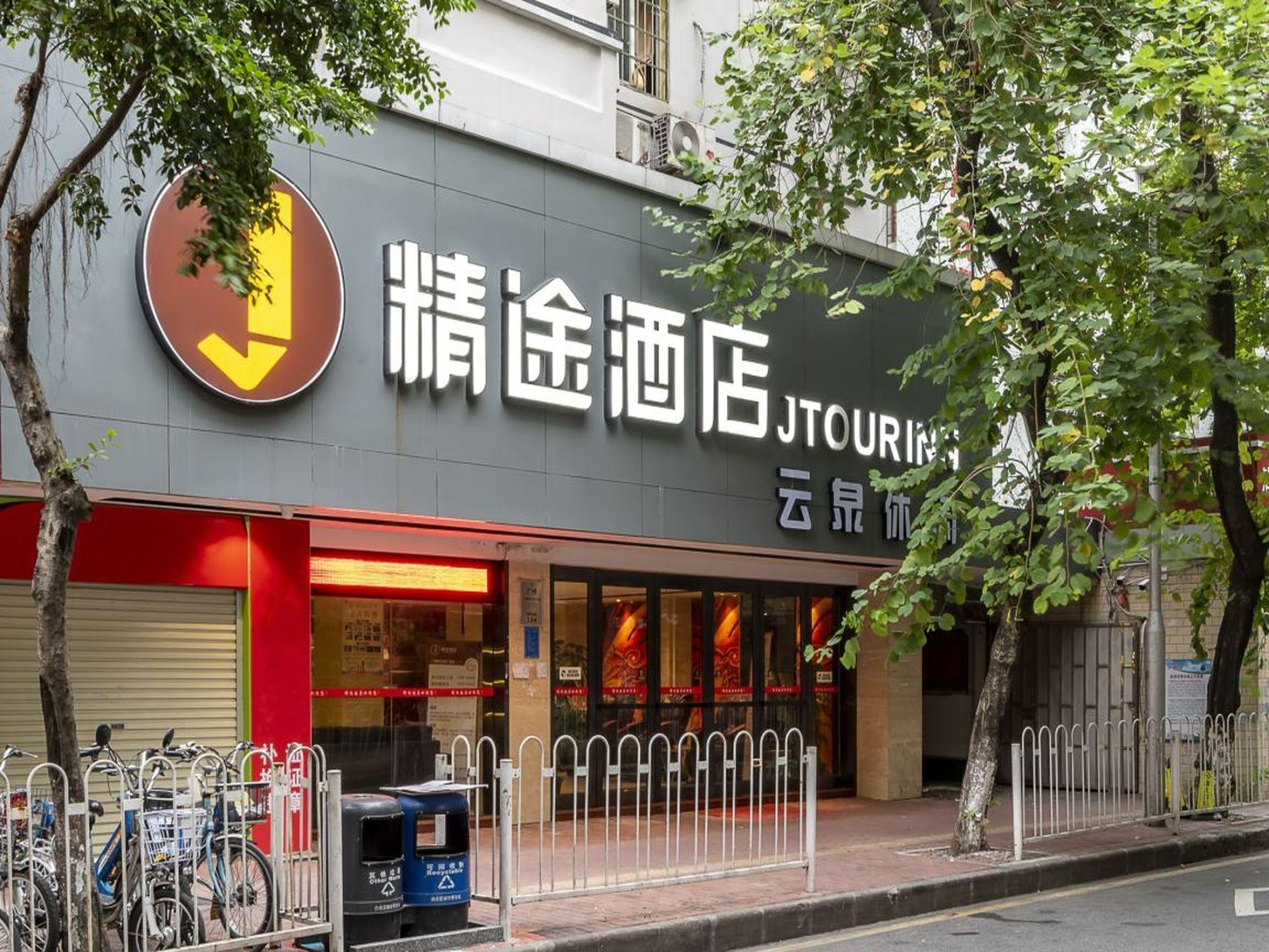 Jingtu Hotel Guangzhou Guangyuan Xingfa Square Branch
