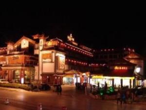 Lijiang DianJunWang Hotel