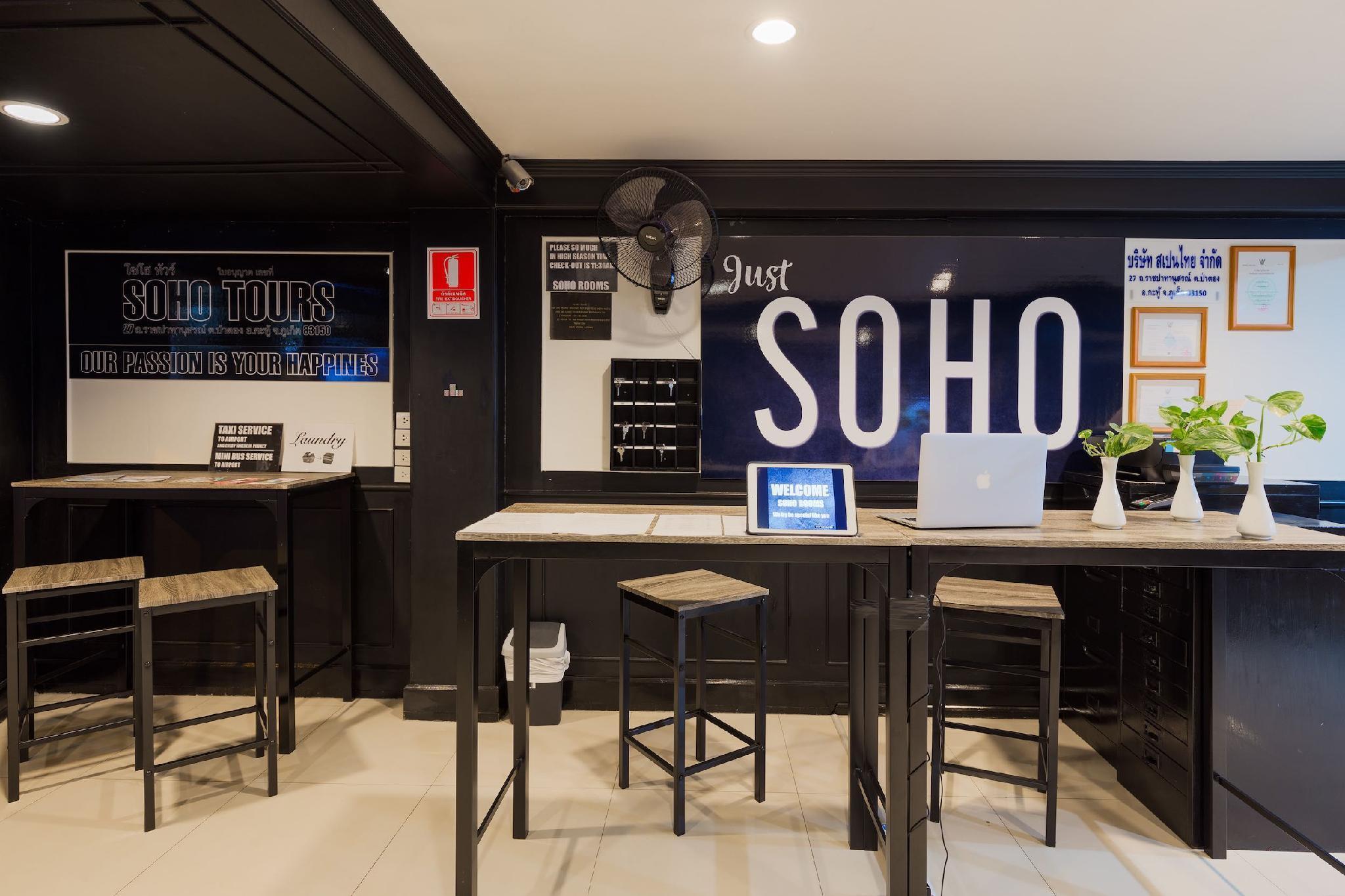 SOHO Rooms Patong โซโห รูม ป่าตอง