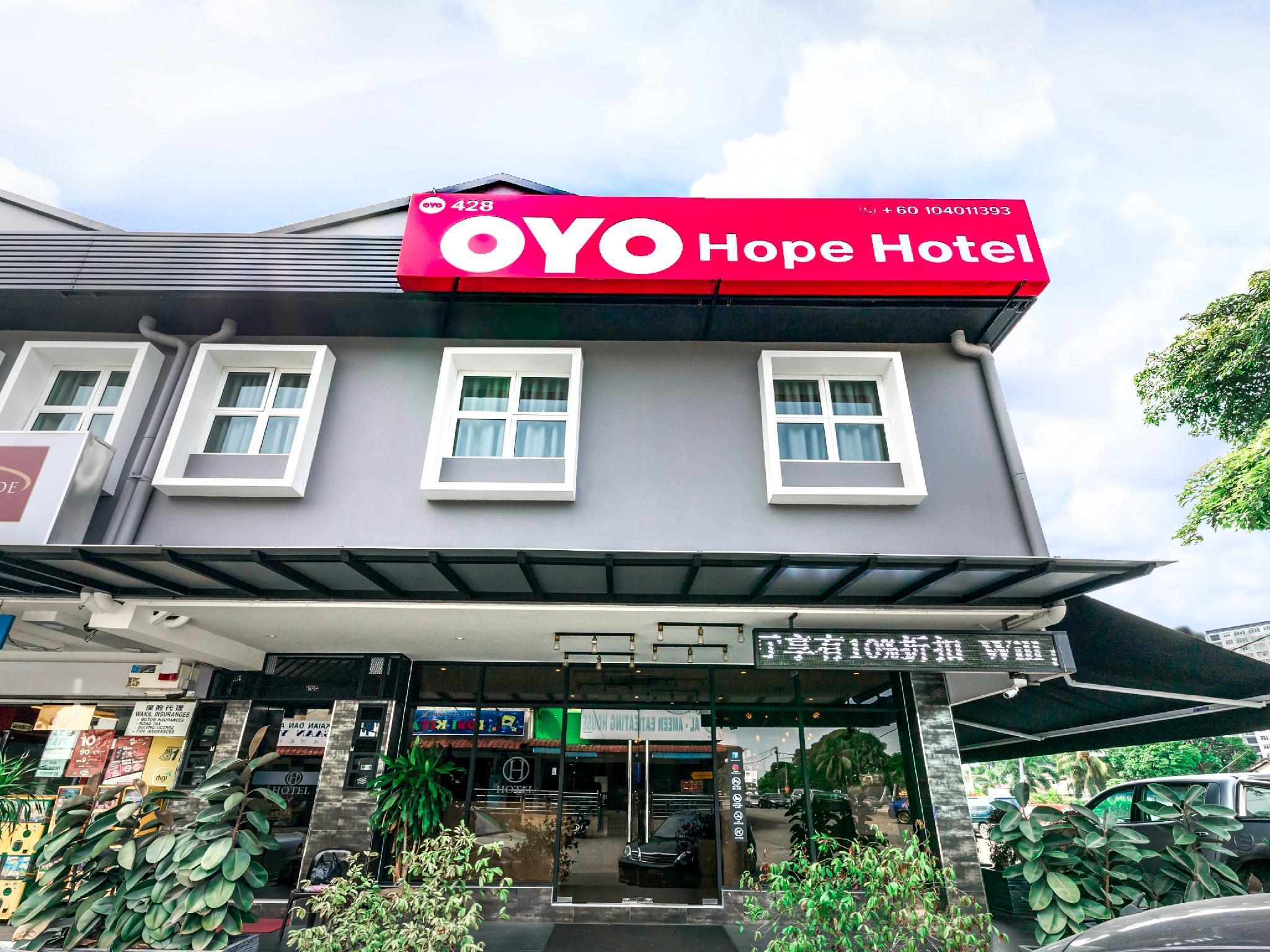 OYO 428 Hope Hotel