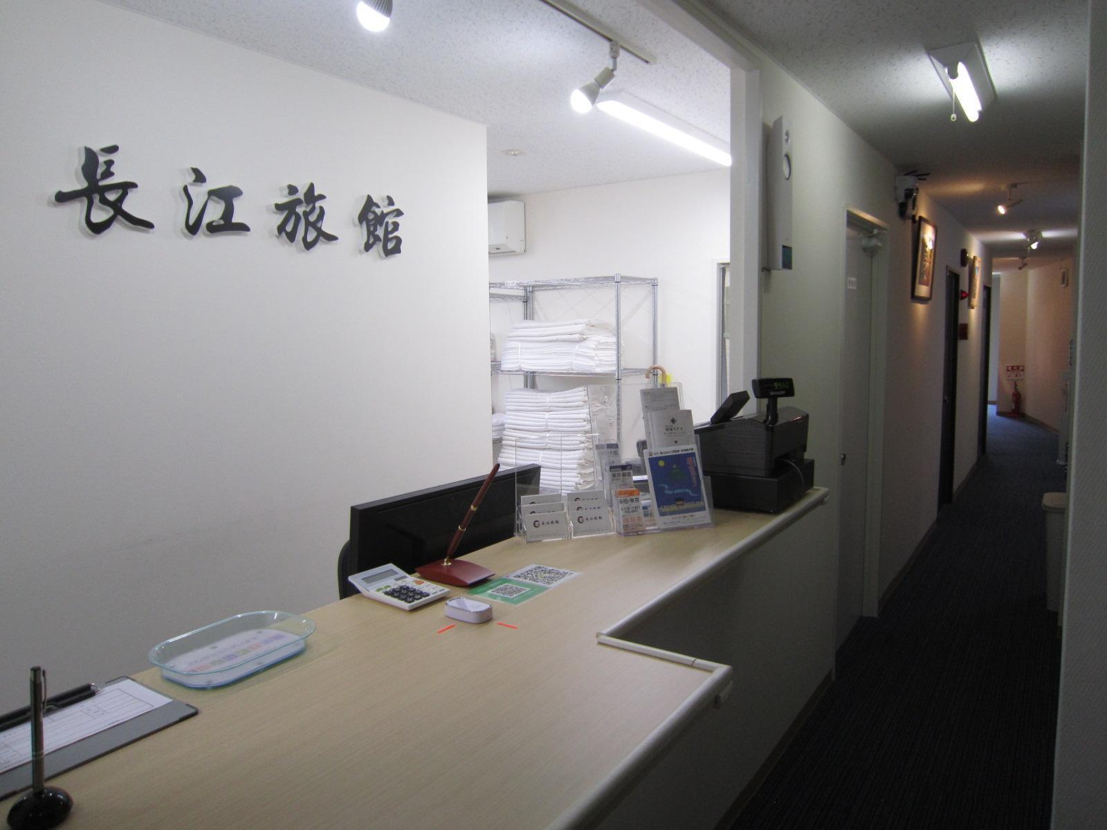 Chou Kou Hotel