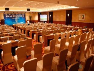 Broadway Mansions Hotel Shanghai - Meeting Room