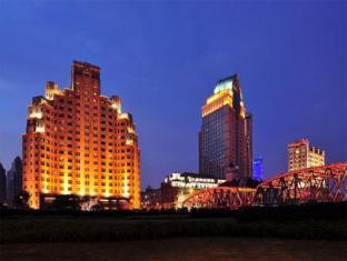 Broadway Mansions Hotel Shanghai - Exterior