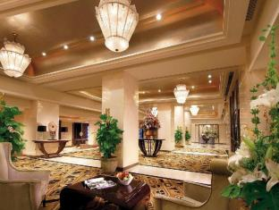 Broadway Mansions Hotel Shanghai - Lobby