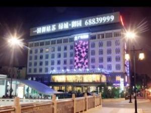 Suzhou Plaza Hotel